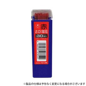 【メール便可】たくみ ノック式鉛筆替芯 赤30本入 4960587078549 [r13][s1-000]