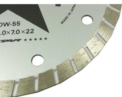 E-ValueダイヤモンドカッターEDW-554977292302081