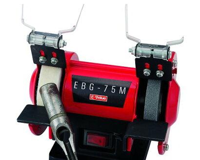 E-ValueミニベンチグラインダーEBG-75[電動工具藤原産業電動工具研磨・研削4977292490986][r11]
