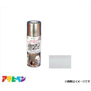 アサヒペン メッキ調スプレー 300mL (シルバー) [DIY 装飾品 鉄 ガラス プラスチック]