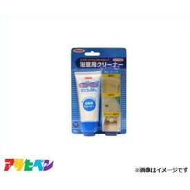 [最大1000円OFFクーポン] アサヒペン 浴室用クリーナー 50g [住宅用洗剤 浴室用]