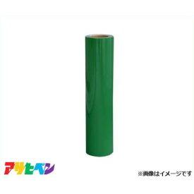 [最大1000円OFFクーポン] アサヒペン ペンカル 500mmX25m 緑 PC009 [DIY リフェイシング]