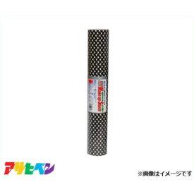 [最大1000円OFFクーポン] アサヒペン スーパーメイクアップシート 45cmX15m S15ーA27 [DIY リフェイシング]