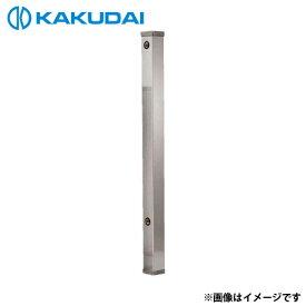 カクダイ ステンレス水栓柱 60角 6161-900