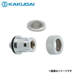 カクダイ 潅水コンピューター用凍結防止エレメント 501-405