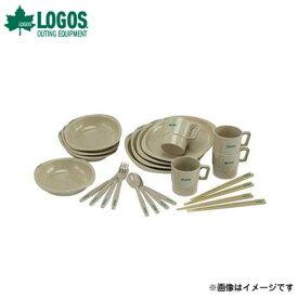 ロゴス(LOGOS) 箸付きディナーセット4人用 81285003 [バーベキュー クーラー クッカー・食器・ボトル]