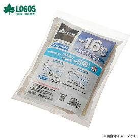 【メール便可】ロゴス(LOGOS) 氷点下パックGT-16℃ ソフト 550g 81660603 [バーベキュー クーラー クーラー・保冷剤]