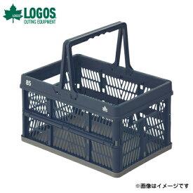 ロゴス(LOGOS) パタントキャリーバスケット(ネイビ) 73189304 [バーベキュー クーラー キッチングッズ]