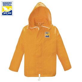 ロゴス(LOGOS) マリンエクセル ジャンパー オレンジ M 12020563 [産業用作業着 水用]