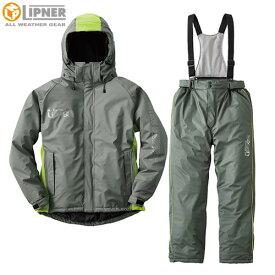 ロゴス(LOGOS) 油に強い防水防寒スーツ サーレ グレー L 30615212 [LIPNER スーツ]