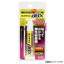 【メール便可】セメダイン BBX P20ml NA-007 4901761510608