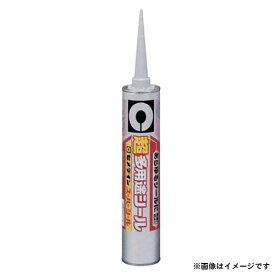 セメダイン スーパーシール 333ml (グレー) SU-002 4901761163835