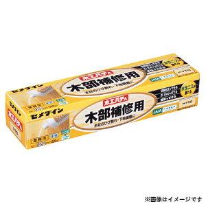 セメダイン 木工パテA (タモ白) 120ml HC-155 4901761387606
