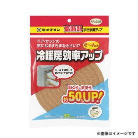 【メール便可】セメダイン 高断熱すきまテープ ナチュラル15x2m TP-524 4901761702201
