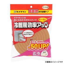 【メール便可】セメダイン 高断熱すきまテープ ナチュラル 30x2m TP-525 4901761702218