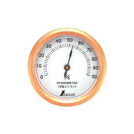 シンワ測定 湿度計 T-3 丸型 6.5cm 72668 4960910726680