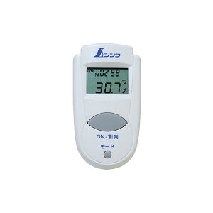 シンワ測定 放射温度計 A ミニ 時計機能付 放射率可変タイプ 73009 4960910730090