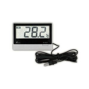 シンワ測定 デジタル温度計 Smart B 室内・室外 防水外部センサー 73117 4960910731172