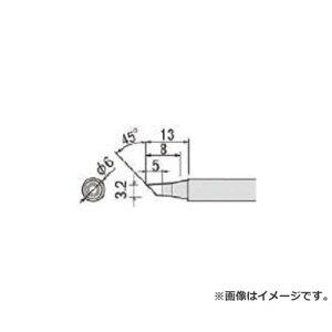 グット 替こて先3BC型PX2/PX3/SVS用 PX2RT3BC 1本入 [r20][s9-810]