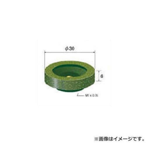 ナカニシ カップゴム砥石アソートS 12本入 64859 12個入
