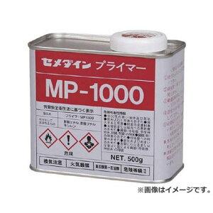 セメダイン プライマーMP1000 500g SM269 [r20][s9-810]