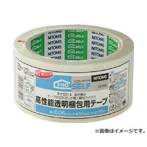 ニトムズ 高性能透明梱包テープ J6190 [r20][s9-810]