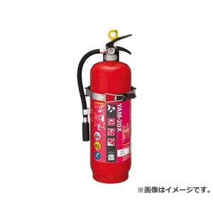 ヤマト ABC粉末消火器20型自動車用(ブラケット別梱包) YAM20X [r20][s9-831]