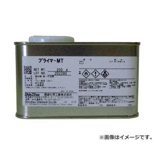 信越 プライマーC PRC250 [r20][s9-810]