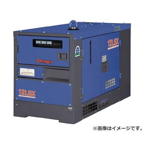 デンヨー(Denyo) 防音型ディーゼルエンジン発電機 TLG12LSX