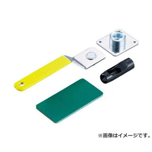 TRUSCO 両面ハトメパンチセットプラスチック用 10mm THPJH10 [r20][s9-810]