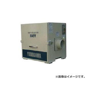 淀川電機 カートリッジフィルター集塵機(0.3kW) DET300B [r22][s9-039]