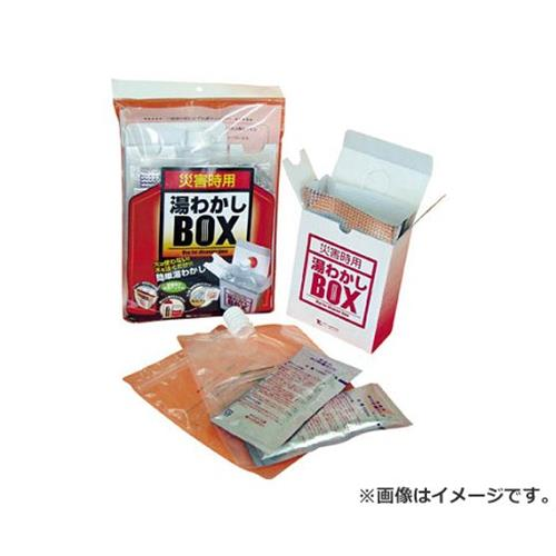 トライ 湯わかしBOX基本セット UWBA1 [r20][s9-900]