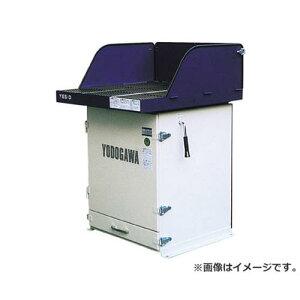 淀川電機 集塵装置付作業台(ダストバリア仕様) YES400VCDB [r22][s9-839]