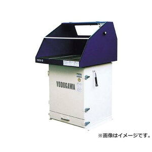 淀川電機 集塵装置付作業台(鉄製フード仕様) YES400VDA [r22][s9-839]