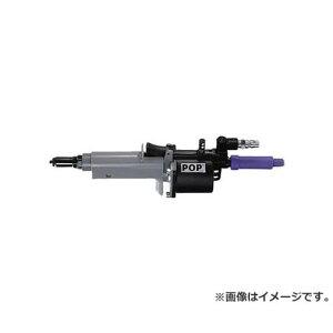 POP リベッター空油圧式(縦型ツール) POWERLINK1500I PL1500I [r20][s9-834]