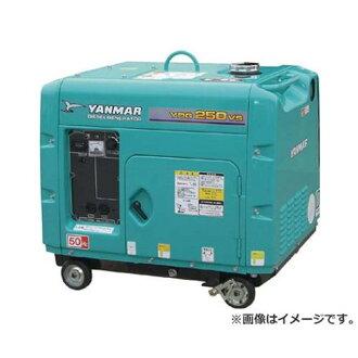 YANMAR空氣冷卻柴油發電機YDG300VS6E[YDG300VS-6E][r20]