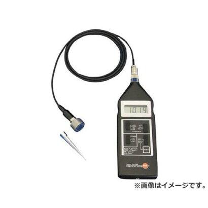 テストーデジタル振動計(OH580A)