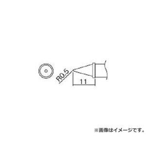 白光(HAKKO/ハッコー) こて先 0.5WB型 T12WB2 [r20][s9-810]