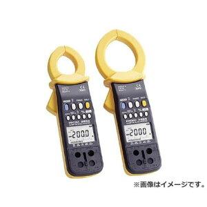 HIOKI クランプオンAC/DCハイテスタ 3284 [r20][s9-832]