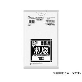 サニパック L-43Lシリーズ45L透明 10枚 L43CL [r20][s9-810]