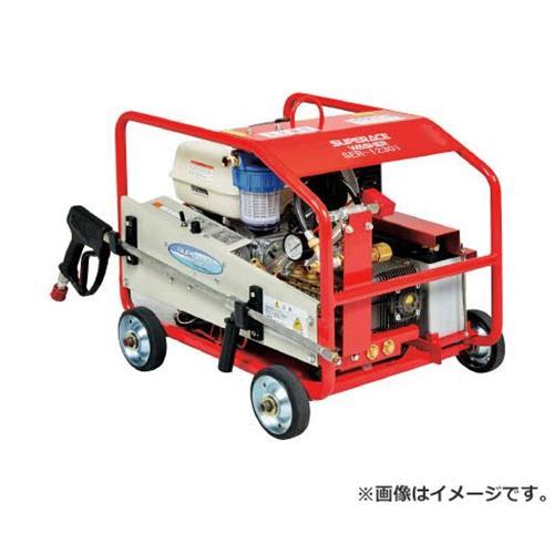 スーパー工業 ガソリンエンジン式 高圧洗浄機 SER-1230i SER1230I