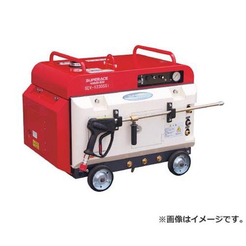 スーパー工業 エンジン式 高圧洗浄機 SEV-1230SSi(防音型) SEV1230SSI