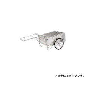アルインコ アルミ製折りたたみ式リヤカー HKW180 [r20][s9-833]