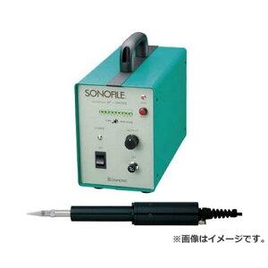 SONOFILE 超音波カッター SF34002.SF3140 [r22][s9-839]