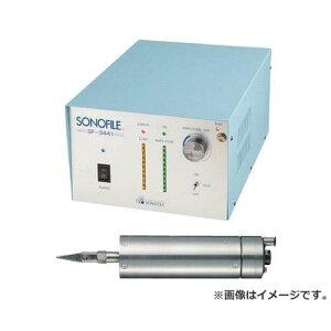 SONOFILE 超音波カッター SF3441.SF8500RR [r22][s9-839]