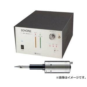 SONOFILE 超音波カッター SH3510.HP8701 [r22][s9-839]