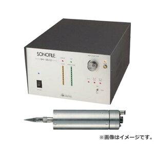 SONOFILE 超音波カッター SH3510.SF8500RR [r22][s9-839]