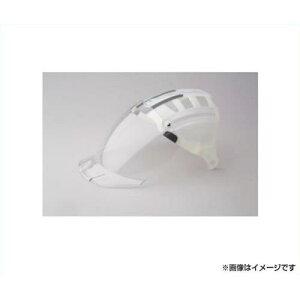 ミドリ安全 ヘルメット 交換用シールド面 SC-15PCLNS用 4007100931 [r20][s9-820]