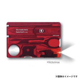 【メール便可】VICTORINOX(ビクトリノックス) SWISS CARD スイスカードライトT 0.7300.T 7611160014870