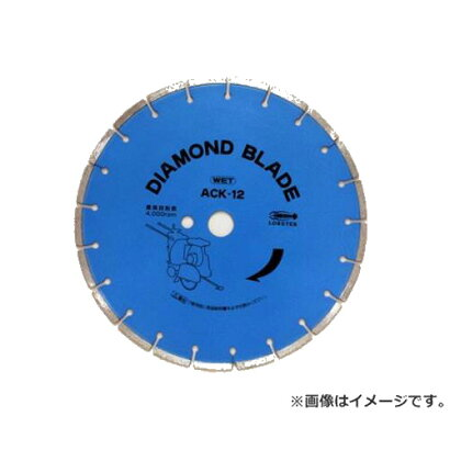 ロブテックスダイヤモンドブレードACK10[r20]